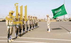 القوات المسلحة تعلن حاجتها لشغل عدد من الوظائف
