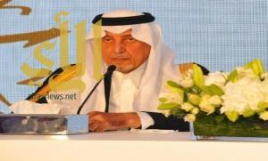 إعلان أسماء الفائزين بجائزة الملك فيصل.. ومفاجأة للشيخ ابن حميد