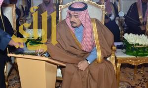 أمير الرياض يدشن المقر الجديد للجامعة العربية المفتوحة