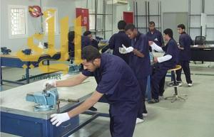 فتح باب القبول بالمعهد الصناعي في جدة