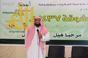 """ملتقى شباب معشوقة يختتم فعالياته بمحاضرة للشيخ """"صالح الغامدي"""""""