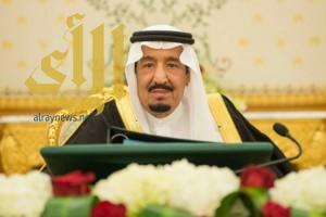 أكاديميون ومصرفيون سعوديون: تحسين التنافسية مطلب أساسي لتحقيق التنويع الاقتصادي