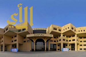 جامعة الملك سعود تعلن عن وظائف أكاديمية وبحثية