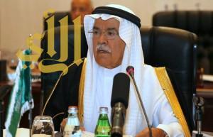 وزير البترول: مركز الملك عبدالله إضافة علمية وبحثية للطاقة