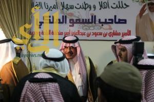 أمير الباحة : الدولة دستورها القرآن والسنة النبوية والقيادة تعمل لرفع الشأن