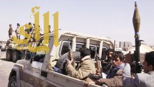 (هيومن رايتس): ميليشيا الحوثي ترتكب انتهاكات جسيمة للقانون الدولي في تعز
