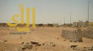 القروية تخصص قطعة أرض في حائل لوزارة الإسكان