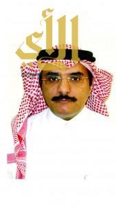 الدكتور عجلان الشهري يشارك في تحرير كتاب في الولايات المتحدة الأمريكية