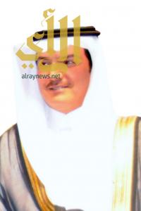 المسلم: ذكرى البيعة.. فخر بعزم قائد واعتزاز بنهج وطن