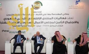 المجلس السعودي الأردني يشكل لجنة لدراسة تسهيل الفرص الاستثمارية