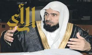 المجمع الفقهي الإسلامي: تصريحات المسؤولين الإيرانيين تصادم شرع الله