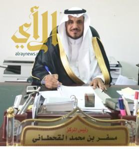 رئيس مركز العرين : لا يتحقق الأمن ولا تقوم الجماعة إلا بتطبيق الشريعة الإسلامية
