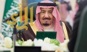 """خادم الحرمين يرعى مؤتمراً دولياً عن سعود الفيصل بعنوان """"سعود الأوطان"""""""