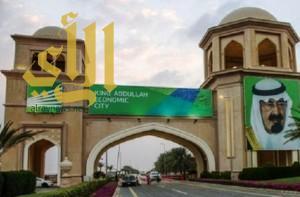 إنشاء مؤسسة سعودية لتعزيز التجارة في البحر الأحمر