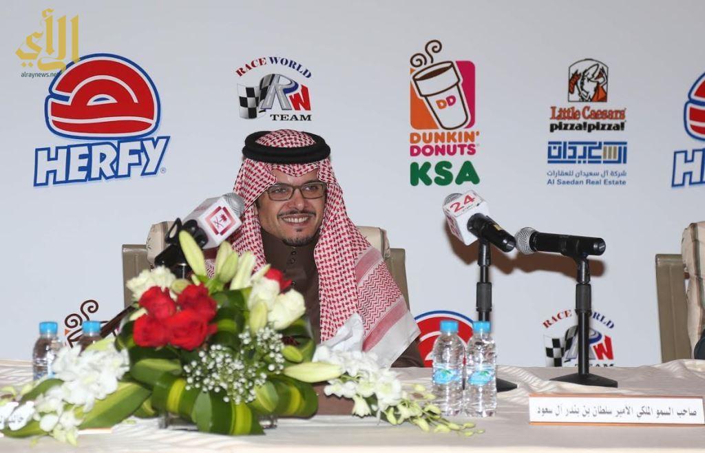 tmp_27273-الأمير سلطان الفيصل في مناسبة سابقة-1831131078