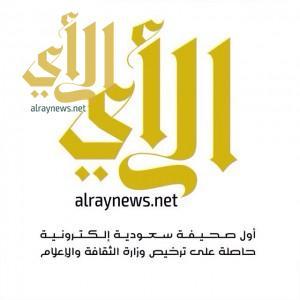 إعلاميو الرياض : يؤكد وقوفه الكامل ودعمه لكل الإجراءات التي تتخذها الحكومة
