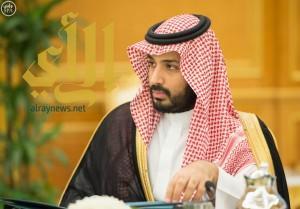 ولي ولي العهد يهنئ الملك بصدور الموافقة على رؤية المملكة 2030