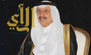 أمير منطقة جازان يعزي أسرة وذوي شهيد الواجب دلاك
