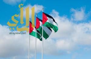 المملكة تودع 60 مليون دولار لدعم موازنة فلسطين