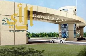 القبول بـ37 برنامجا للدراسات العليا في جامعة الدمام