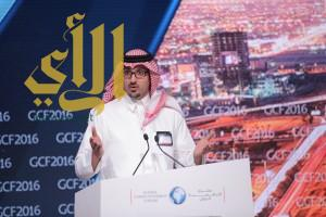 منتدى التنافسية الدولي يختتم أعماله بكلمة للأمير سعود بن خالد الفيصل