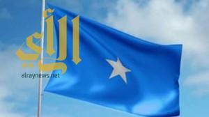 الصومال تقطع علاقتها الدبلوماسية مع إيران