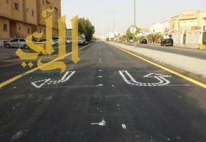 أمانة الرياض : صيانة 14 مليون متر مربع من طرقات العاصمة العام 2015