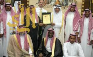أمير منطقة مكة المكرمة يستقبل أهالي مركز البيضاء
