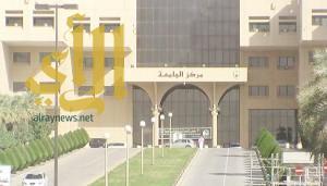 جامعة الملك سعود تبحث الاعتماد الأكاديمي المؤسسي