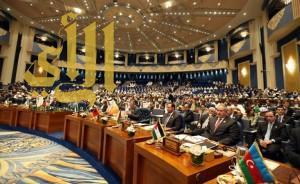 صدور البيان الختامي لمنظمة التعاون الإسلامي.. ولبنان يرفضه