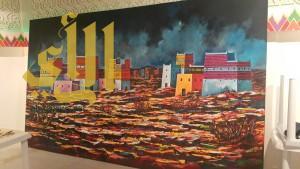 فنانو المفتاحة ينجزون جداريات تشكيلية لمتحف عسير الإقليمي