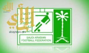 المسابقات ترفض رسميا تأجيل مباراة الهلال والاتحاد لضغط المباريات