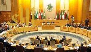 الجامعة العربية تدعو لعقد مؤتمر دولي من أجل إنهاء الاحتلال الإسرائيلي