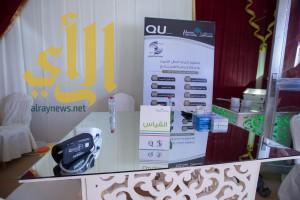 جامعة القصيم تنفذ حملة للتوعية بأخطار السمنة