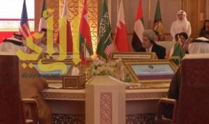 اجتماع خليجي – أمريكي على مستوى وزراء الخارجية بالرياض