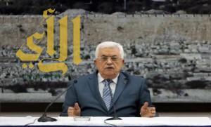 الفاتيكان تعلن رسميا اعترافها بفلسطين دولة مستقلة