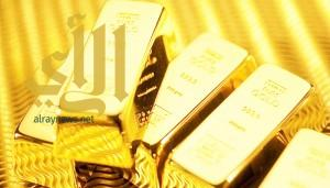 الذهب يتراجع .. وهبوط الأسهم العالمية يحد من خسائره