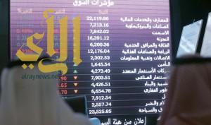 الأسهم السعودية تغلق على ارتفاع 86 نقطة عند مستوى 6176 نقطة