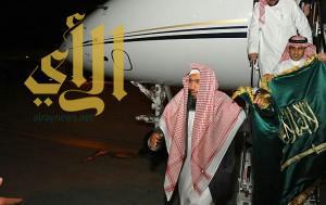 وصول الشراري والغامدي إلى الرياض قادمين من جيبوتي