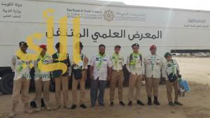 كشافة المملكة تواصل مشاركتها في المخيم السنوي الــ 69 بالكويت