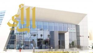 تراجع صافي أرباح بنك الرياض 6.9%