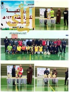 فريق عاصفة الحزم بطلاً لدوري كأس عميد الكلية التقنية بالزلفي