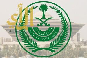 الداخلية: استشهاد رقيبين إثر تعرض دوريتهما لانفجار لغم من داخل الأراضي اليمنية
