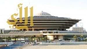 الداخلية: القتل تعزيراً بمهرب مخدرات في المدينة المنورة