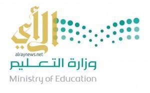 إعلان أسماء المرشحات لجائزة التميز بمكتب خميس مشيط