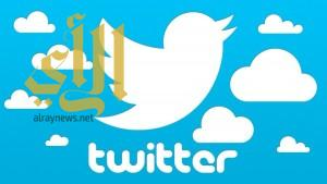 تويتر يفشل في ضم أي مستخدم خلال 3 شهور