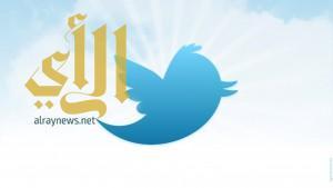 (تويتر) يعيد صياغة عرض التغريدات