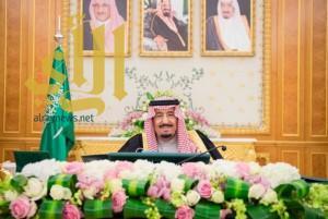 خادم الحرمين يتسلم رسالتين من أمير قطر وملك المغرب