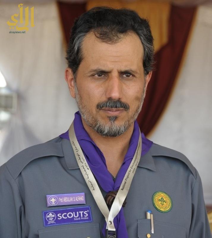 د . عبدالله الفهد