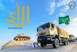 وصول قوات الحرس الوطني المشاركة في تمرين رعد الشمال